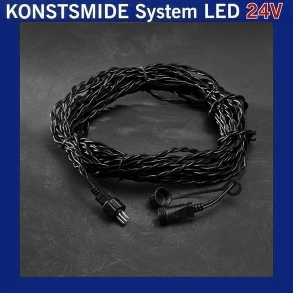 Verlängerungskabel 10m Konstsmide 24V Hightech-System 4601-007
